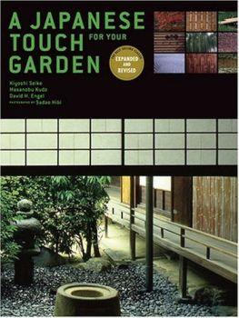 Recensione ''A Japanese touch for your garden'' (Libro di 	Kiyoshi Seike, Masanobu Kudo, David H. Engel)